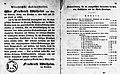 Rheinisch-westfälische Kirchenordnung 1835 Königliche Kabinettsordre und Inhaltsverzeichnis.jpg