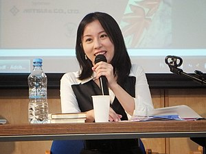 Risa Wataya (綿矢りさ) at Embassy of Japan in Poland in 2013.jpg