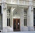 Robert Morris Hotel entrance.jpg