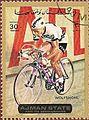 Rolf Wolfshohl 1972 Ajman stamp 2.jpg