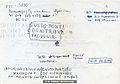 Roman Inscription from Roma, Italy (CIL VI 00875).jpeg