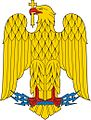 Romanian Armed Forces coat of arms.jpg