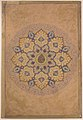 Rosette Bearing the Name and Title of Emperor Aurangzeb (Recto), from the Shah Jahan Album MET sf55-121-10-40a.jpg
