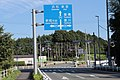 Route 301 and Aichi Prefectural Road Route 69.jpg
