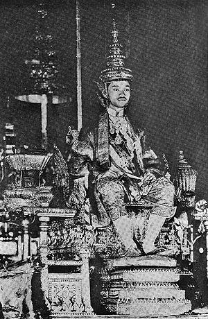 Prajadhipok - Image: Royal portraits 005 02