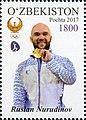 Ruslan Nurudinov 2017 stamp of Uzbekistan.jpg