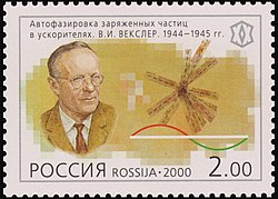 Russia stamp 2000 № 599.jpg
