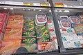 SZ 深圳市 Shenzhen 福田 Futian 福中路 17 Fuzhong Road 國際人才大廈 Rencai Building 華潤萬家超級市場 Vanguard Supermarket food Appolo ice cream Sept 2017 IX1.jpg