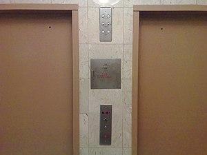 Pikuach nefesh - Shabbat elevators