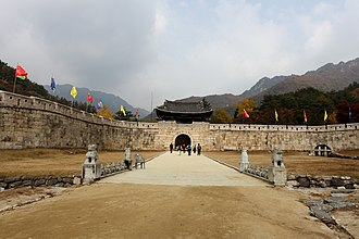 Mungyeong Saejae - Image: Saejae third gate backside