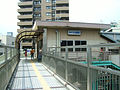 Sagami-railway-main-line-Hiranumabashi-station-entrance.jpg