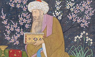 Sahib ibn Abbad - Image: Sahibibn Abbad
