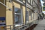 Saint Petersburg Post Office 192007 - 1.jpeg
