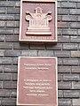 Saint Petrus Canisius church. Sign. - Budapest.JPG