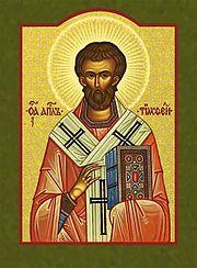 Sankt Timothy.jpg