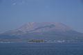 Sakurajima 桜島 (299830060).jpg
