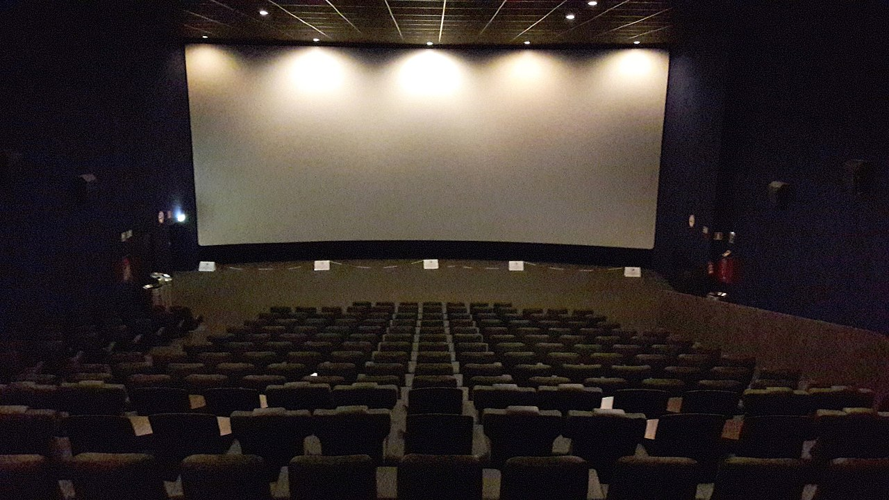 File Sala Cine Jpg Wikimedia Commons