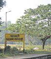 Salbari Station Nameplate.JPG