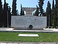 Saloniki Holocaust memorial in the cemetery.jpg