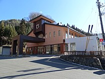 Samegawa village office.JPG