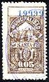 Santa Fe 1898 Municipal Revenue F37.jpg