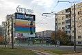 Sarajevo Tram-Line Bulevar-Mese-Selimovica 2011-11-06 (7).jpg