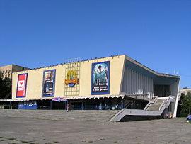 Кинотеатр сатурн вид с улицы