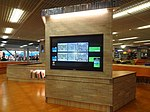 Schiphol Airport Library 08.jpg