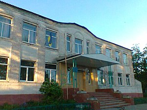 School1 in Vysokii(2).jpg