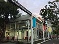 School of Visual Concepts Seattle.JPG