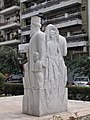 Sculpture on Ermoy Avenue - panoramio (1).jpg