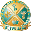 Official seal of Petropavla