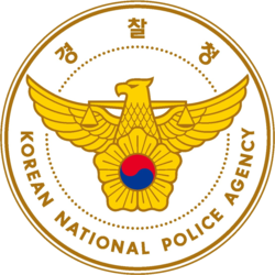 Seal of the Korean National Police Agency.png