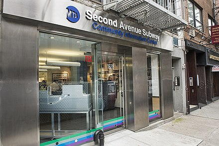 Second Avenue Subway Community Information Center Second Avenue Subway Community Information Center vc.jpg