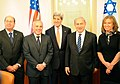 Secretary Kerry poses with Israeli officials.jpg