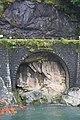 Segiri, Yasuda, Aki District, Kochi Prefecture 781-6436, Japan - panoramio.jpg