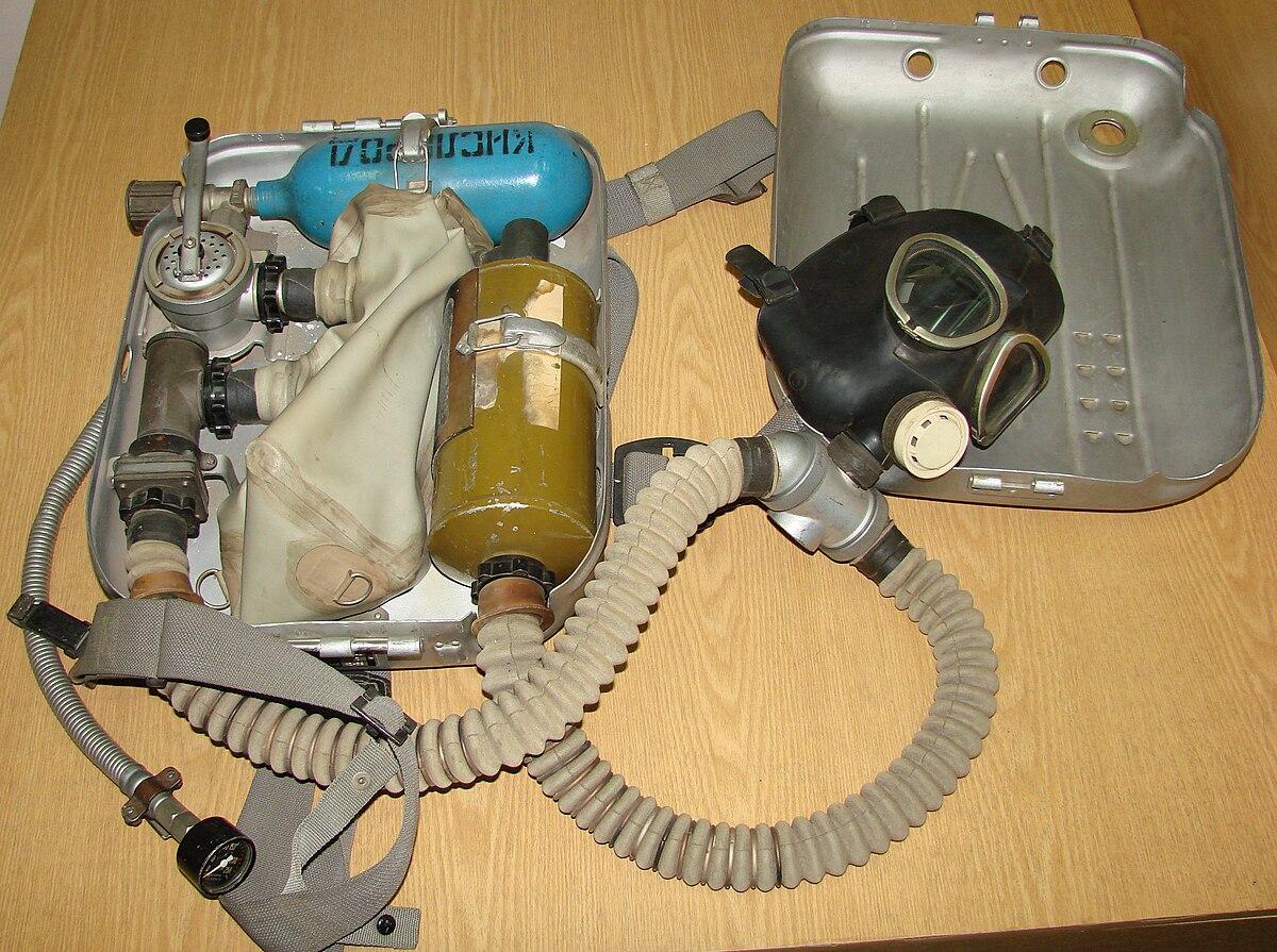 Дыхательный аппарат