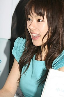 Seo Woo signing at the 2010 Allure Green Campaign at N Seoul Tower 010.jpg