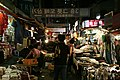 Seoul-Namdaemun.Market-05.jpg