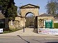 Sewerby Park Gates - geograph.org.uk - 1209128.jpg