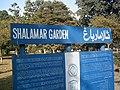 Shalamar garden notice.JPG