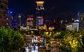 Shanghai (21717876044).jpg