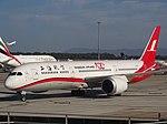 Shanghai Airlines Boeing 787-9 B-1111 (40102369173).jpg
