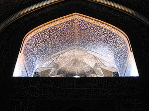 English: Sheikh Lotf Allah Mosque- Esfahan