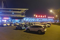 Shenzhen Bay Port Night view 201703.jpg