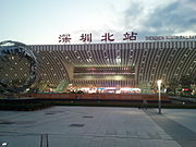 Shenzhen North Station East Square.jpg
