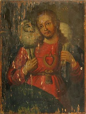 "Russian icon Good Shepherd/ Икона ""Христо..."