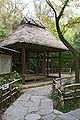 Shikokumura11s3200.jpg