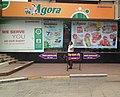 Shimanto Square Agora.JPG