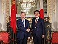 Shinzo Abe and Wang Qishan at the Enthronement of Naruhito (1).jpg